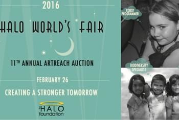 Website Slideshow World's Fair Event Photo