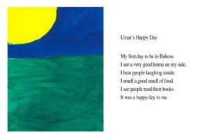umar poem art uganda
